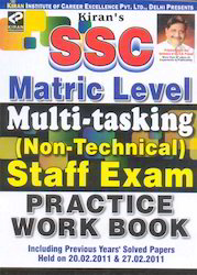 SSC Matric Level Multi Tasking