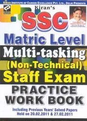 SSC Matric Level Multi Tasking
