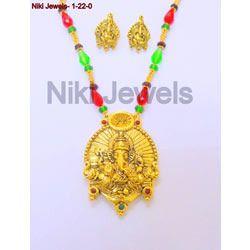 Gold Plated Ganesha Necklace