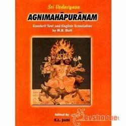 Sri+Agni+Mahapuran