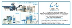 New Technology Multifunction Brick Machine