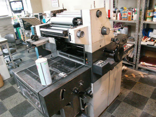 hamada mini offset hamada 612 offset press printing machines rh indiamart com Parts Manual Ryobi Weed Eater Operations Manual
