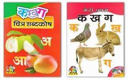 Tricolor Hindi Series Book