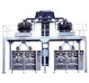 Automatic Four head Servo Control  Pouch Packing Machine with Combinational Weigh Filler