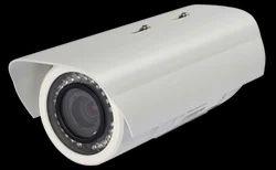 Outdoor H.264 IP Camera