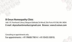 B-emun Homeopathy Clinic