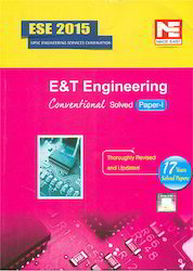 Ese 2015 E t Engineering Conventional Solved Paper I