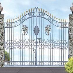 GI Main Gate