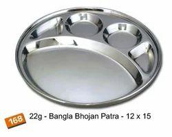 Bhojan Patra (Round) 5 Compartment Tray