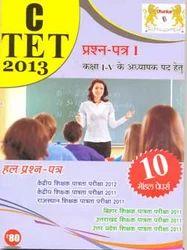 CTET Hal Prashn Patra I