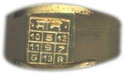 Meena Rasi Ring