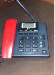 CDMA Fixed Wireless Phone with BSNL