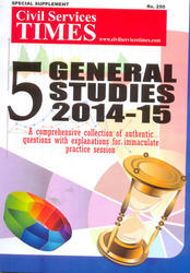 CST 5 General Studies 2014-14