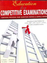 Education for Competitive Examinations