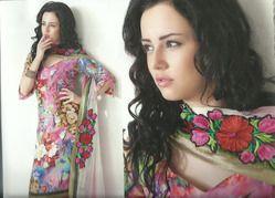Trendy Salwaar Kameez