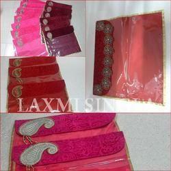 Decorative Saree Covers