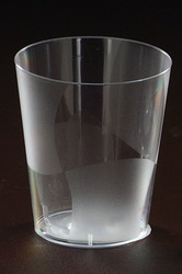 200ML Fosted PS Glass