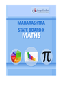 Maharashtra Board Class 10th Mathematics Study Pack Book