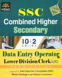 SSC CHS Data Entry Operator LDC