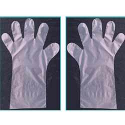 disposable plastic hand glove