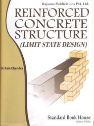 Reinforced Concrete Structure Anthropology Books