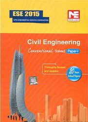 ESE 2015 Civil Engineering Conventional Solved Paper I