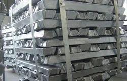 AC2B Aluminum Alloy Ingot