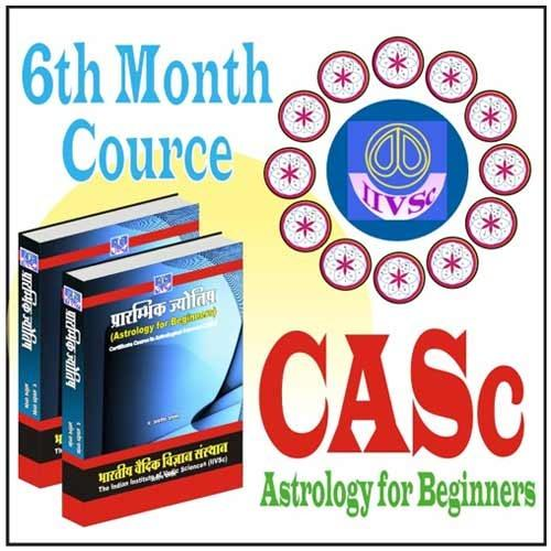 Certificate in Astrological Sciences
