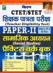 CTET STET Samajik Adhyayan Paper II