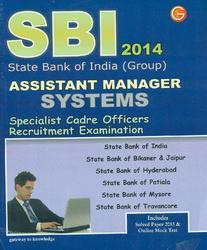 SBI Assistant Manager