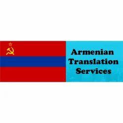 Armenian Language Translation Services
