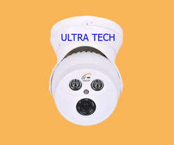 IP Megapixel Camera White