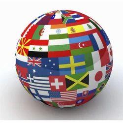 Afrikaans Language Translation Services