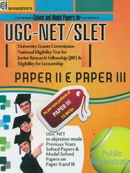 UGC NET SLET PAPER 2 PAPER 3 Solved and Model Paper Public Administration