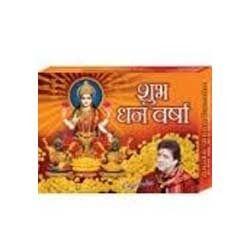 Shubh Dhan Varsha yantra