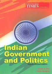 CST Indian Govt and Politics - Book