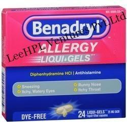 Benadryl Softgel