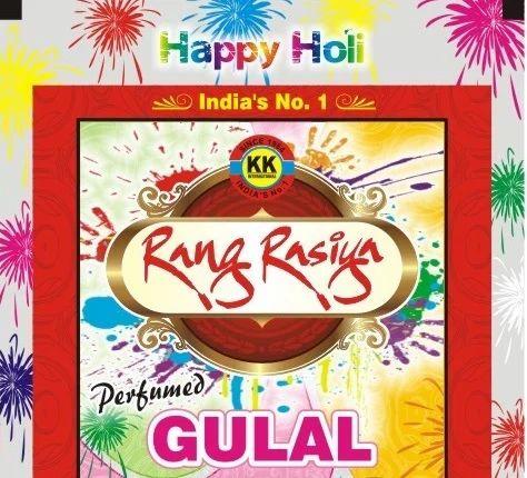 Holi Color Rang Rasiya