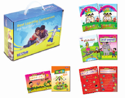 pre school starter pack