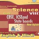 Educational Subjects- Th Science VIII Class