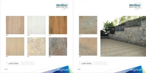 Ceramic Floor Digital Tiles 400x400 Mm & Air Ventilator 107 ...