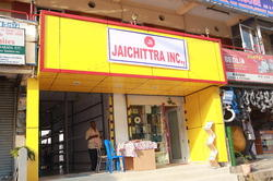 JAICHITTRA SHOWROOM