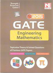 GATE 2015 Engineering Mathematics Books