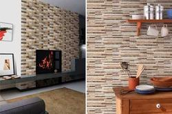 Living Room Wall Tiles Design Get Best Quote