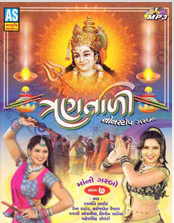 tran tali audio video cd