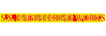 S. S. Engineering Works, Coimbatore