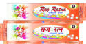 Halmaddi Masala/Flora Incense Sticks (premium)