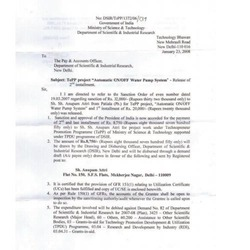 Department of Science & Technology Letter