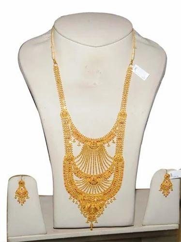 Long Haram Necklace Set