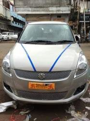swift front grill
